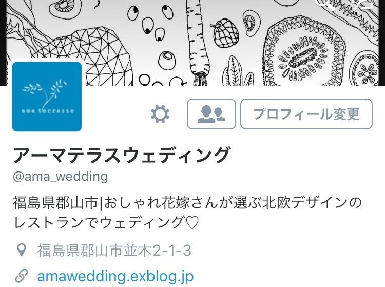 Happy Anniversary K&M withはるちゃん_e0120789_22275289.jpeg