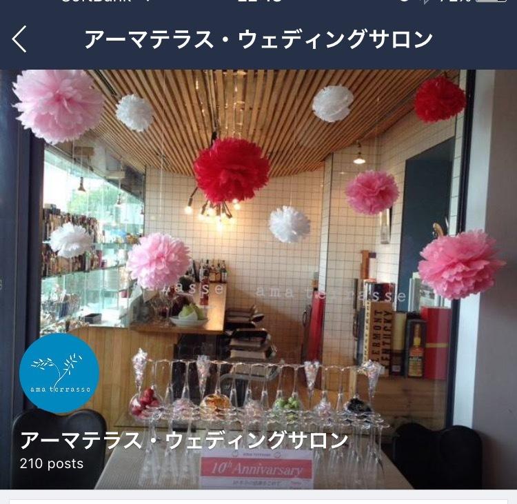 Happy Anniversary K&M withはるちゃん_e0120789_22300145.jpeg