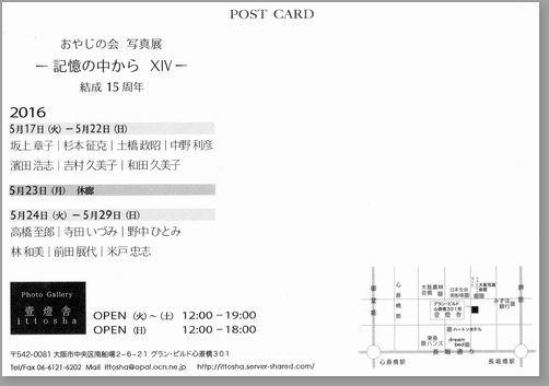 c0152690_19505312.jpg