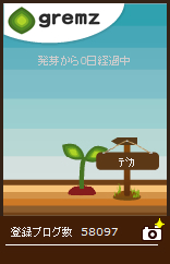 c0122791_22185193.jpg