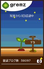 c0122791_2219839.jpg
