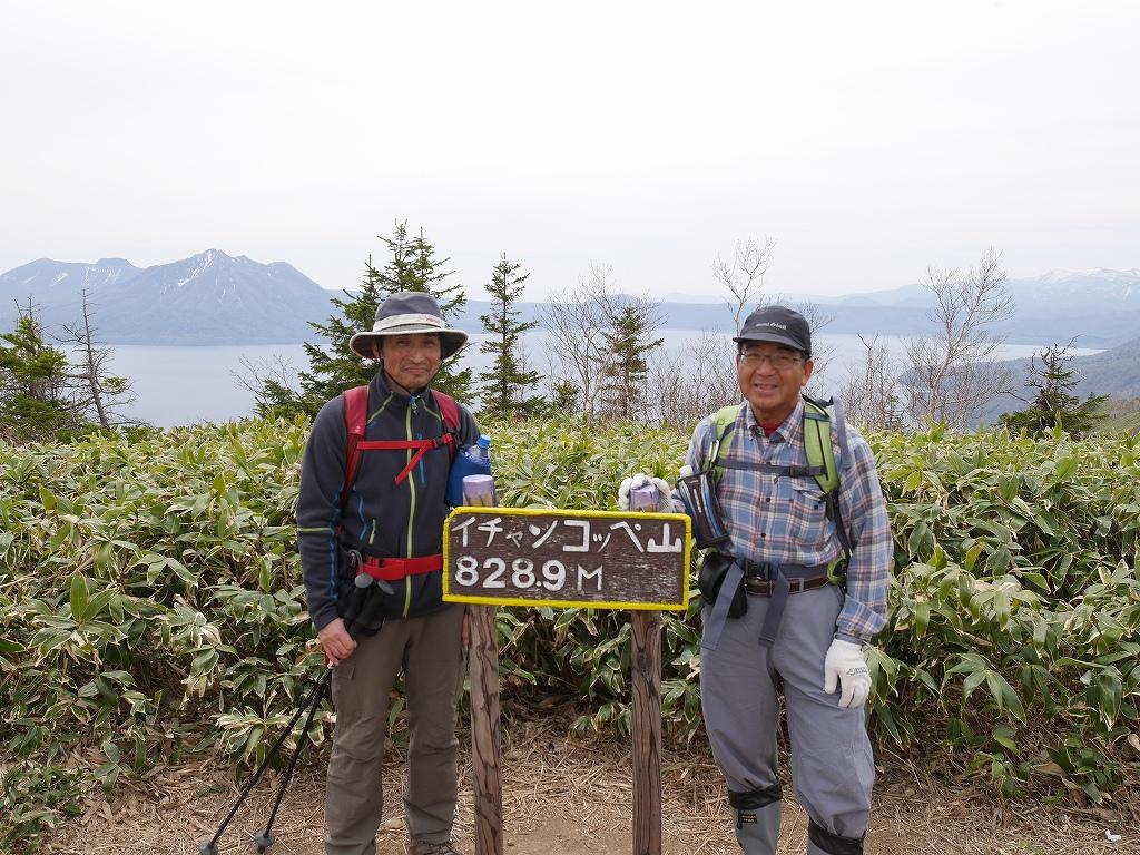 イチャンコッペ山、5月15日-速報版-_f0138096_1644914.jpg