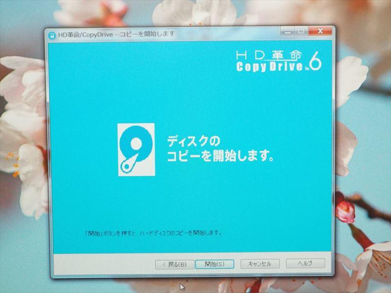 c0108198_16455052.jpg