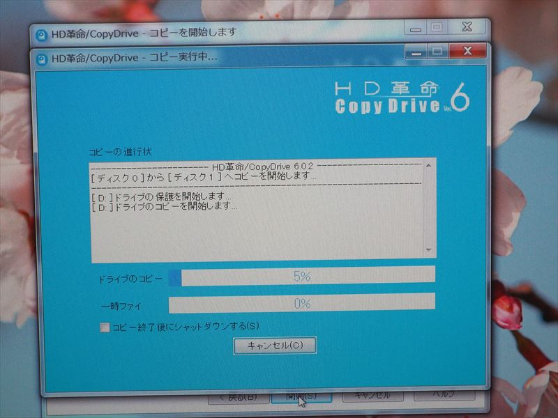 c0108198_164625.jpg