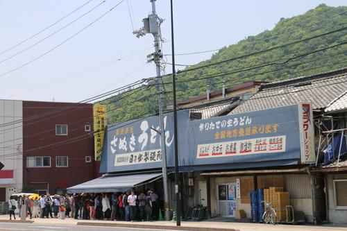 高松近郊の名所・旧跡・11_c0075701_10115737.jpg