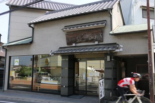 高松近郊の名所・旧跡・20_c0075701_2132349.jpg