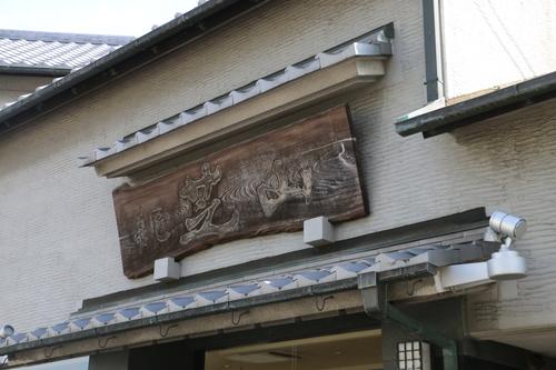 高松近郊の名所・旧跡・20_c0075701_213257.jpg