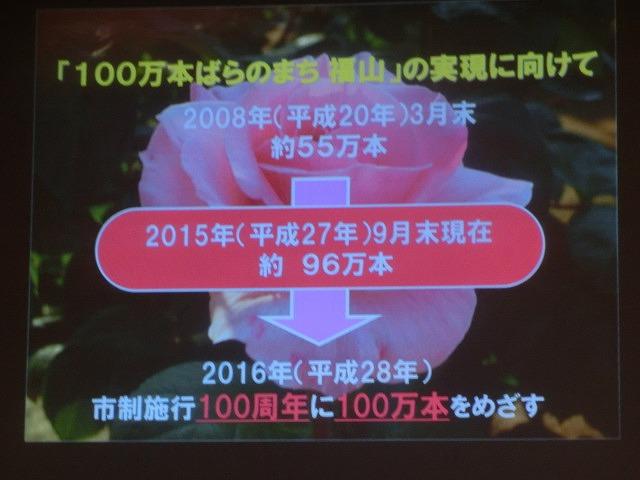 f0141310_7552447.jpg