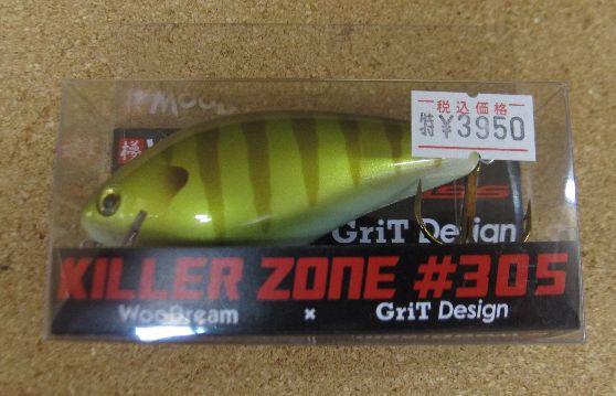 グリットデザイン KILLER ZONE #305  4色入荷_a0153216_18384962.jpg
