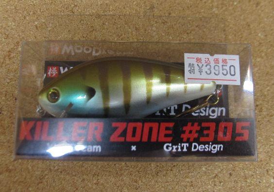 グリットデザイン KILLER ZONE #305  4色入荷_a0153216_18391416.jpg