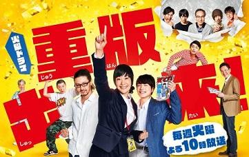 2016年 日本の春ドラマ 視聴状況♪_a0198131_23292373.jpg