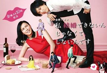 2016年 日本の春ドラマ 視聴状況♪_a0198131_23314169.jpg