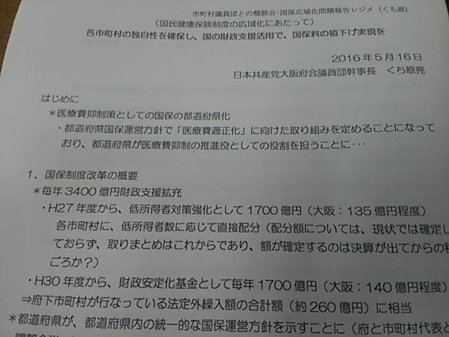c0347935_16000664.jpg