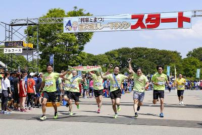 第15回「利家とまつ」金沢城リレーマラソン_a0210340_1971769.jpg