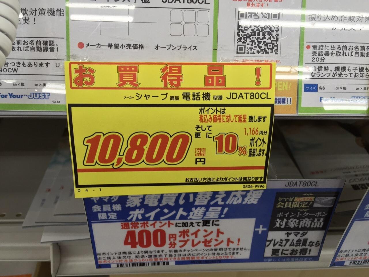b0017844_08190641.jpg