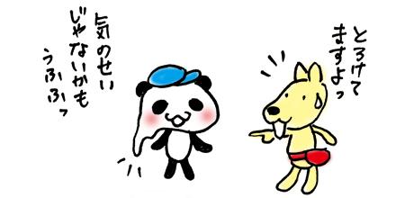 手作り市_出店報告 平安楽市5/14_f0195352_9423160.jpg