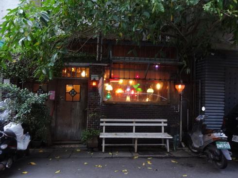 台北旅行記 その4 手作りの温かみ♪「手天品」パイナップルケーキ♪_f0054260_7455634.jpg