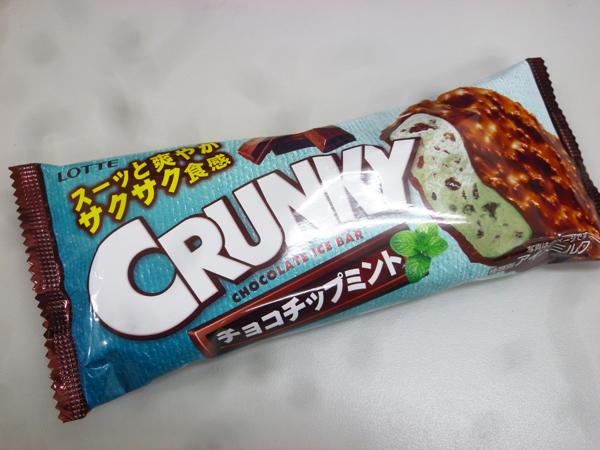 CRUNKY チョコチップミント@ロッテ_c0152767_216158.jpg