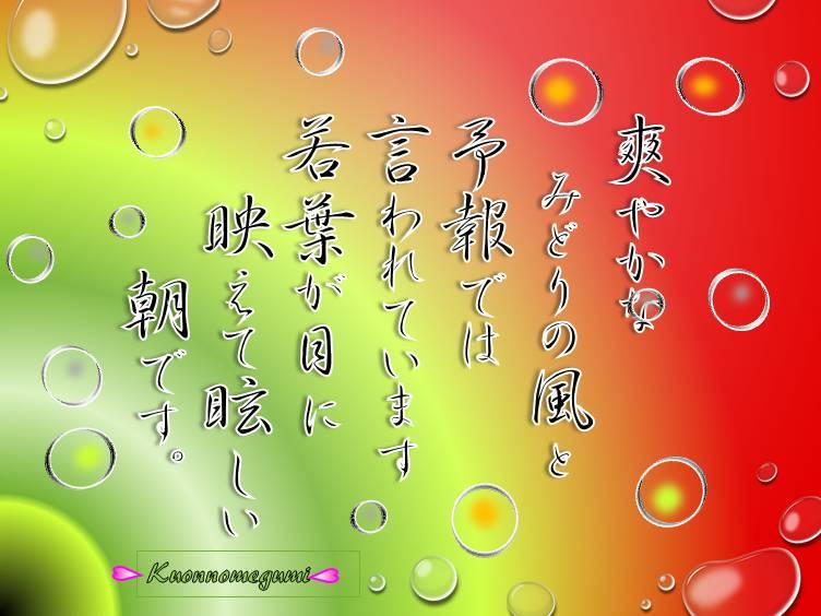 f0214467_10494567.jpg