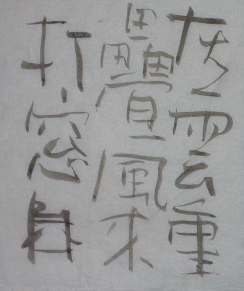 朝歌5月16日_c0169176_645936.jpg