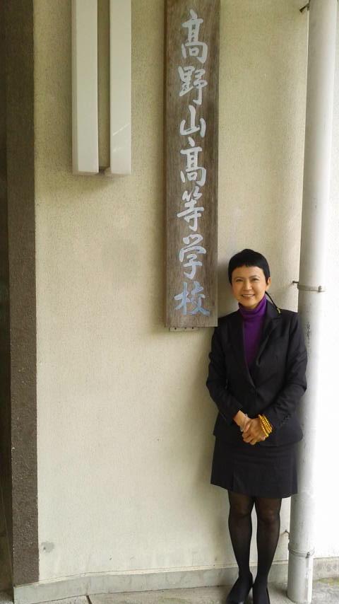 高野山高等学校_d0339676_15515350.jpg