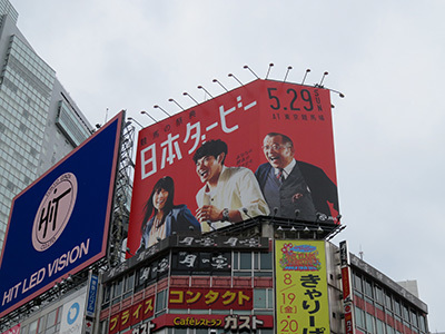 5月16日(月)今日の渋谷109前交差点_b0056983_13280521.jpg