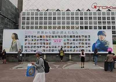 5月16日(月)今日の渋谷109前交差点_b0056983_13280596.jpg
