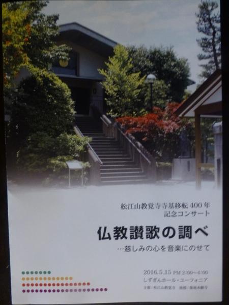 b0011584_554427.jpg