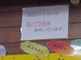 ひばり食堂_e0209787_1183115.jpg