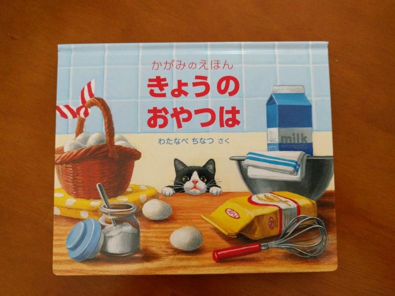 素敵な絵本♪_b0204691_17282933.jpg