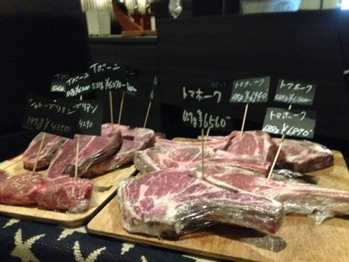 熟成肉を食べに…。_f0232994_10252355.jpg