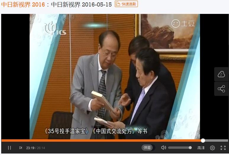『悩まない心をつくる人生講義』、上海テレビの日本語番組に紹介された_d0027795_13145949.jpg