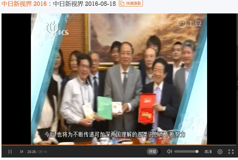『悩まない心をつくる人生講義』、上海テレビの日本語番組に紹介された_d0027795_13151758.jpg