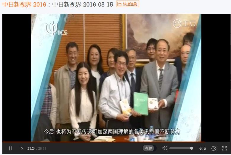 『悩まない心をつくる人生講義』、上海テレビの日本語番組に紹介された_d0027795_13153668.jpg