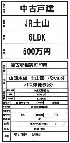 d0240201_15332159.jpg