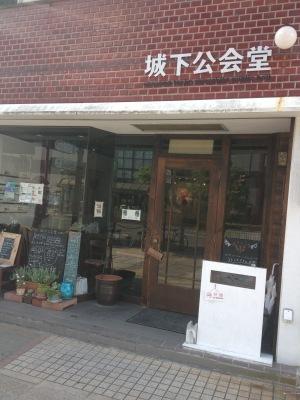 Live in Okayama_c0077105_11292706.jpg