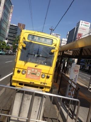 Live in Okayama_c0077105_11310362.jpg