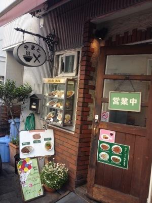 Live in Okayama_c0077105_11330330.jpg