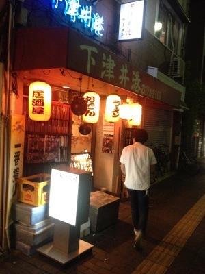 Live in Okayama_c0077105_11333673.jpg