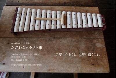d0298610_2231436.jpg