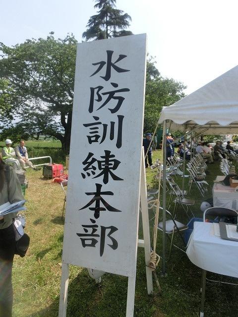 昨年9月の鬼怒川水害を思い出す中での28年度富士市水防訓練_f0141310_7573738.jpg