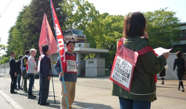 5月17日、岡山マスカットユニオンが三菱自動車水島工場に申し入れ行動_d0155415_14491252.jpg