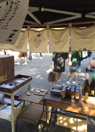 東京蚤の市に1日出展で参加しました。_a0251920_1073483.jpg