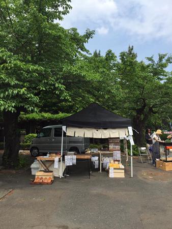 東京蚤の市に1日出展で参加しました。_a0251920_108373.jpg