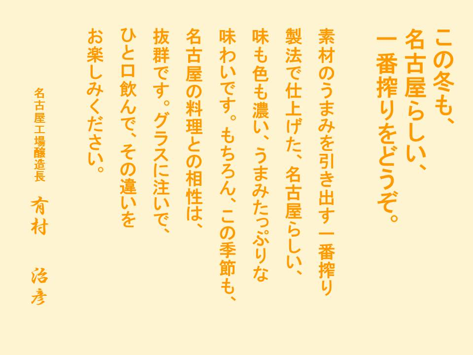 b0081121_692241.jpg