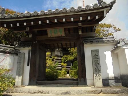 奈良県 聖林寺_c0131829_7443754.jpg