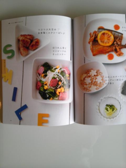 7月発売の本ですが・・・_b0204930_16393558.jpg