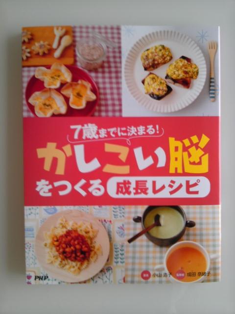 7月発売の本ですが・・・_b0204930_16393581.jpg