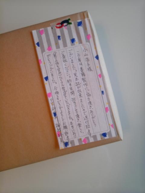 7月発売の本ですが・・・_b0204930_16393597.jpg