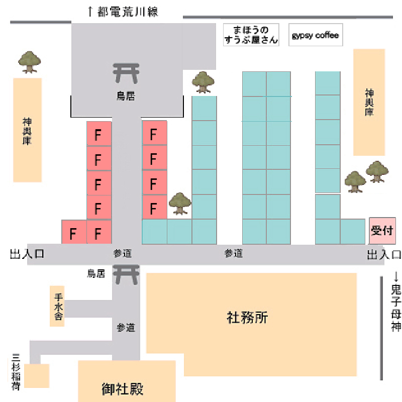 5/22 雑司ヶ谷手創り市に出展します_d0156336_11105239.jpg